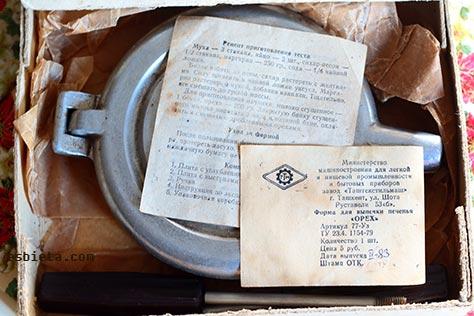 molde-galletas-sovietico-1