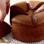 Bizcocho de chocolate muy esponjoso y jugoso - Bizcocho japonés